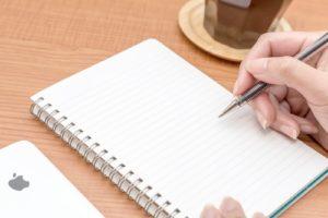 企業秘密を書き出す工程?HACCP4番目と5番目の手順